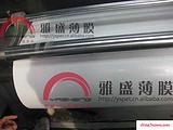 长期供应日本东丽PET薄|印刷级PET膜(价格优惠)