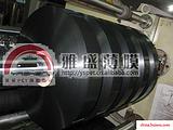 大量批发东丽Toray薄膜|东丽黑色PET|东丽X30价格