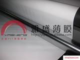 杜邦帝人339|329亮白色PET薄膜|耐高温PET膜|白色MYLAR薄膜