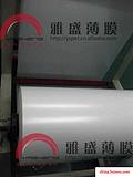 供应LED超薄灯箱专用白反射膜