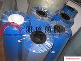 磨砂PET|磨砂PET膜|磨砂PET薄膜磨砂|聚酯薄膜