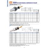 台湾安威刀柄系列弹性筒夹刀柄BT30-ER20-100