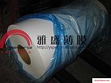 长期供应优质3.6C乳白色PET膜|36uPET白色膜|乳白色PET薄膜