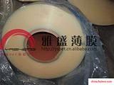 长期供应各种优质耐高温PET膜|耐高温透明PET薄膜厂家直销