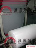 雅盛薄膜长期供分切供应0.05mm厚高密度乳白色PET薄膜
