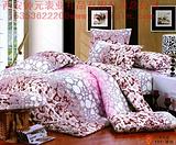 床上用品四件套 西安床上用品定做