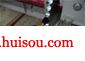供应SL14自动润滑器/自动加油器-质优价廉!
