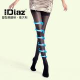 2012艾莉莱秋季新品强效燃脂瘦腿袜震撼上市