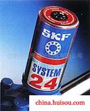 供应SKF SYSTEM 24单点自