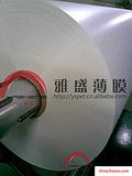 大量批发白色聚酯薄膜,杜邦BSD白膜