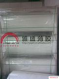 大量批发供应电机膜 电机PET薄膜 电机膜价格