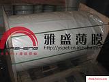 大量批发杜邦0.35mm高温EM电机膜|T0.35电机膜|电机膜分切