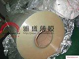 大量批发PET塑料薄膜|印刷膜|绝缘膜|复合膜|丝印膜|包装膜