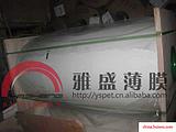 大量批发高温马达膜0.21mm|电机膜(图)