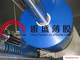 日本进口3+2H防刮伤PET保护膜|优质防刮花PET膜|PET薄膜胶片