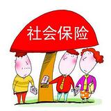 深圳公司社保代理