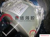 大量批发透明PET膜|pet麦拉|聚酯膜