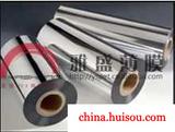 优质PET镀铝膜|PET镜面膜|银反射膜|亮银龙PET|价格优惠