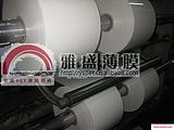 大量批发125um厚杜邦乳白PET薄膜|12.5丝光白PET|125#白膜