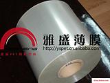 大量批发PET薄膜|PET透明膜|透明PET薄膜|普通透明PET|高透明PET