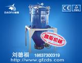 高服-自动排渣滤油机