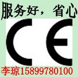 优惠,电动吸尘黑板擦CE认证ROHS认证15899780100李