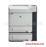 惠普LaserJet P4015X 黑白激光打印机