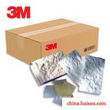 3M 氟橡胶预混胶FC-2146X 25公斤/箱