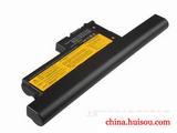 Cheerio 琪志 琪瑞 8芯笔记本电池 4400MAH