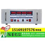 供应多功能变频稳压电源,调压调频稳压器