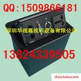 多功能桌面插座 多功能桌面信息插座
