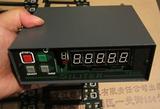 温度控制器机箱 温度控制箱外壳 钣金外壳加工厂家