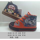 艾尔文童鞋 女童板鞋 A120