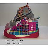 艾尔文童鞋 女童板鞋 A313