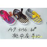 艾尔文童鞋 女童板鞋 A-9 3136 60#