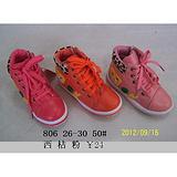 艾尔文童鞋 806 26-30 50#