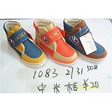 艾尔文童鞋 1083 2731 50#
