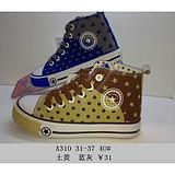 艾尔文童鞋 A310   40#