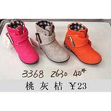 艾尔文童鞋 3368 2630 40#