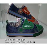 艾尔文童鞋   A58 B58 40#  60#