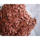60%硫化碱