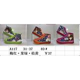 艾尔文童鞋 女童板鞋 A117