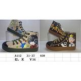 艾尔文童鞋 女童板鞋 A112