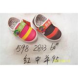 艾尔文童鞋  儿童板鞋 598  2833 60#