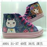 艾尔文童鞋 女童板鞋 A801