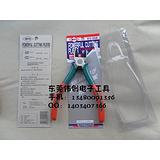 MTC-E26B斜口钳/批发价MTC-26
