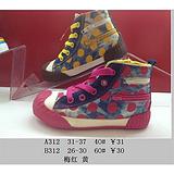 艾尔文童鞋 女童板鞋 A312