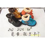 艾尔文童鞋 女童冬季棉靴202 2125 60#克 黄 桔 兰      西 桔