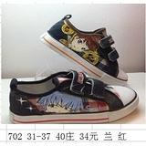 艾尔文童鞋 儿童鞋 702 40#