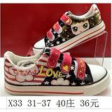 艾尔文童鞋 儿童板鞋 X33